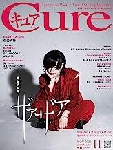 Cure(キュア)Vol.218(2021年11月号)[雑誌]: 巻頭大特集:ザアザア (キュア編集部)