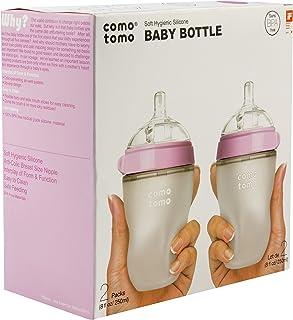 Comotomo Natural Feel 8oz. Bottle, 4 Pack - Pink