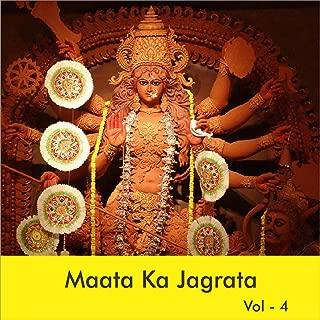 Bhajan Karo Durga Maiya Ke