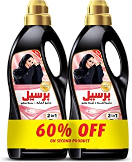 Persil 2-In-1 Abaya Shampoo - Glamorous Fresh Rose, Pack Of 2 Pieces (2 X 1.8 Liter)