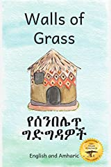 Walls of Grass: Things Made Fast Never Last in Amharic and English Kindle Edition