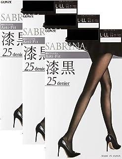 [グンゼ] SABRINA ACTI-FIT(サブリナアクティフィット) ストッキング 「漆黒」 25デニール 同色3足組