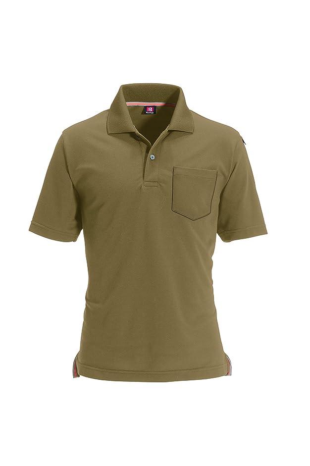 重要な逃れるドックBURTLE バートル 半袖ポロシャツ (春夏用) 507 24キャメル 5L