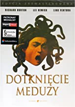 The Medusa Touch [DVD] [Region Free] (English audio)