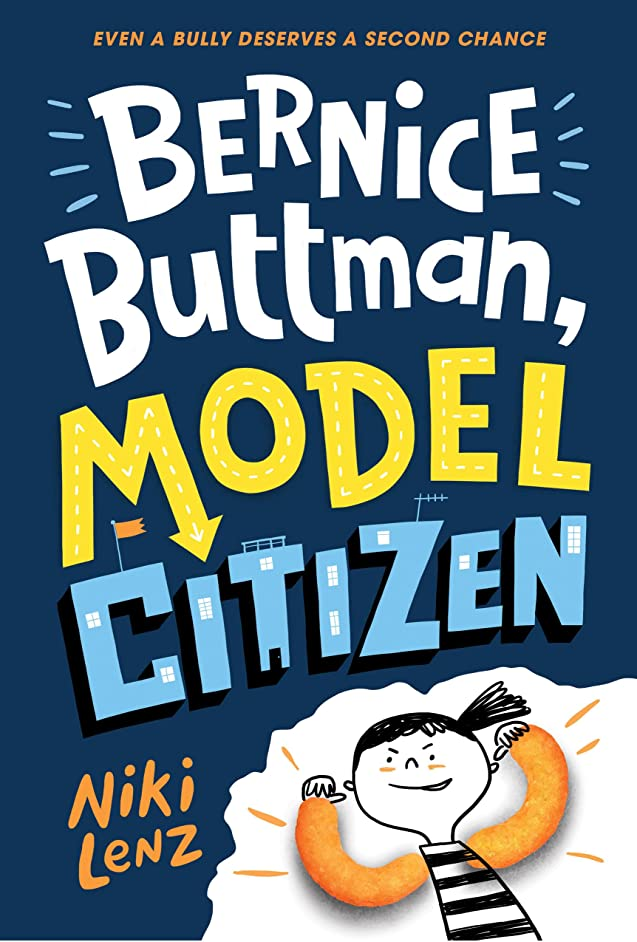 調停者構成する既婚Bernice Buttman, Model Citizen (English Edition)