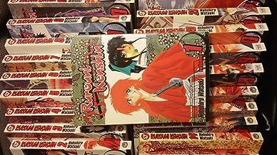 Rurouni Kenshin (Complete 24-volume Set)