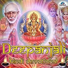 Deepanjali (Hindi Devotional)