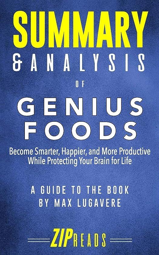 肖像画ミケランジェロ開梱Summary & Analysis of Genius Foods: Become Smarter, Happier, and More Productive While Protecting Your Brain for Life   A Guide to the Book by Max Lugavere