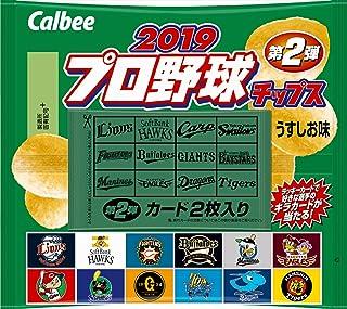 カルビー 2019プロ野球チップス 22g×24袋