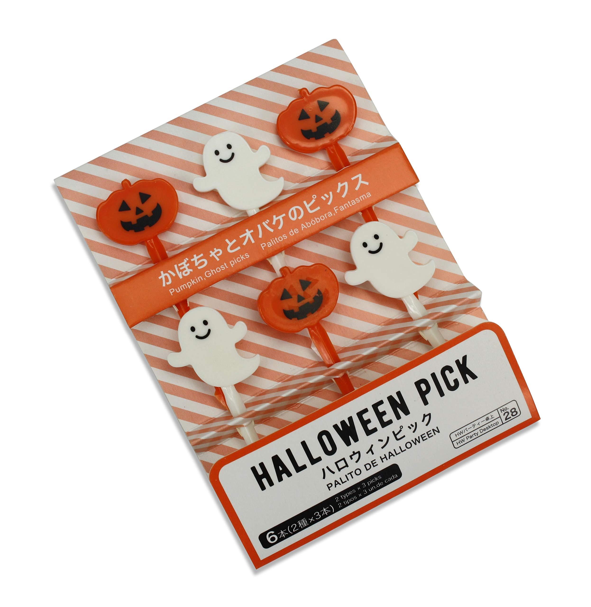 Púas de Comida Japonesa para niños Bento Box Lunch – Halloween Fantasmas y Calabazas.: Amazon.es: Hogar
