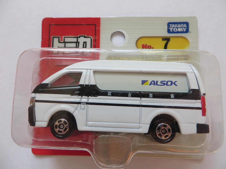 Tomica No.7 ALSOK valuables transport vehicle (blister) (japan import) B000EF0G28 Spaß für Kinder | Verschiedene Stile