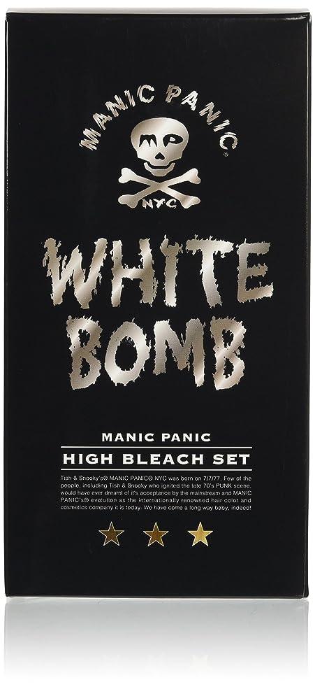 九折る軌道マニックパニック ホワイトボム ハイブリーチセット (ブリーチパウダー30g+オキシ6%90ml)(医薬部外品)