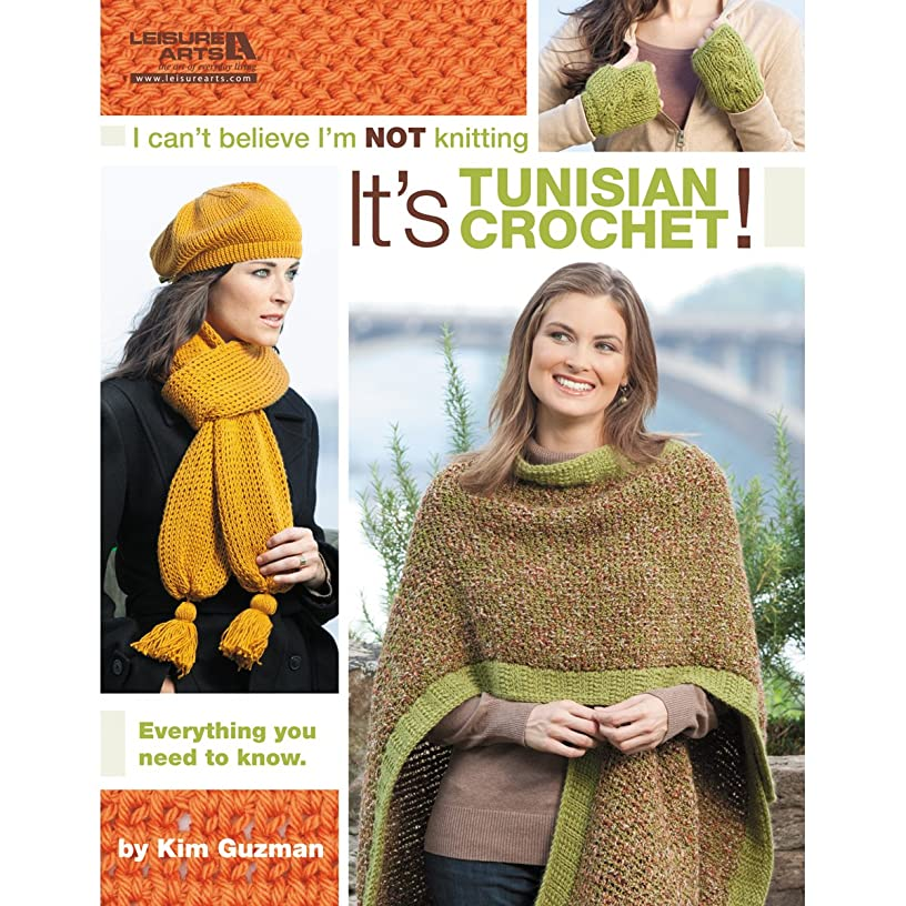 Leisure Arts Tunisian Crochet Book