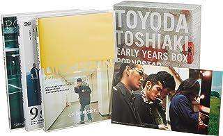 豊田利晃 Early Years BOX <ポルノスター/アンチェイン/ナイン・ソウルズ> [DVD]