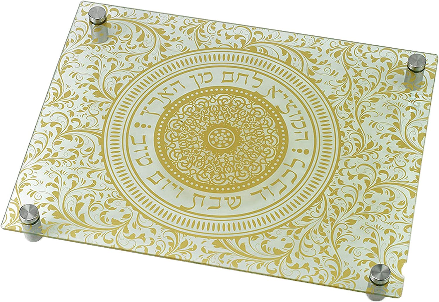 Rite Lite Yellow and Clear Tempered Challah Glass Board Cheap Max 65% OFF super special price Leg with