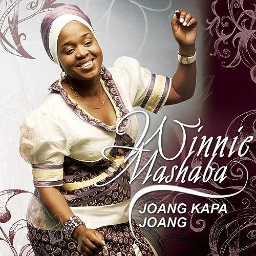 Tsepo Yaka By Dr Winnie Mashaba On Amazon Music
