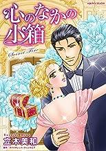ハーレクイン契約結婚セット 2021年 vol.3 (ハーレクインコミックス)