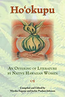 Ho'okupu: An Offering of Literature