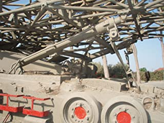 Home Comforts Israeli MAR-290 290 mm Ground-to-Ground Missile Launcher on Sherman Tank Chassis (Episkopi) in Beyt Vivid Imagery Laminated Poster Print 24 x 36