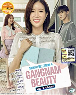 GANGNAM BEAUTY - COMPLETE TV SERIES (KOREAN TV SERIES, 1-16 EPISODES, ENGLISH SUBTITLES, ALL REGION)