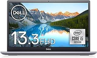 Dell モバイルノートパソコン Inspiron 13 5391 Core i5 アイスライラック 20Q32IL/Win10/13.3FHD/8GB/256GB SSD