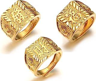 Halukakah ● خوشبختی طلای همه Ring حلقه های طلا و جواهر 18K Kanji غنی / لک / ثروت اندازه قابل تنظیم با جعبه هدیه رایگان