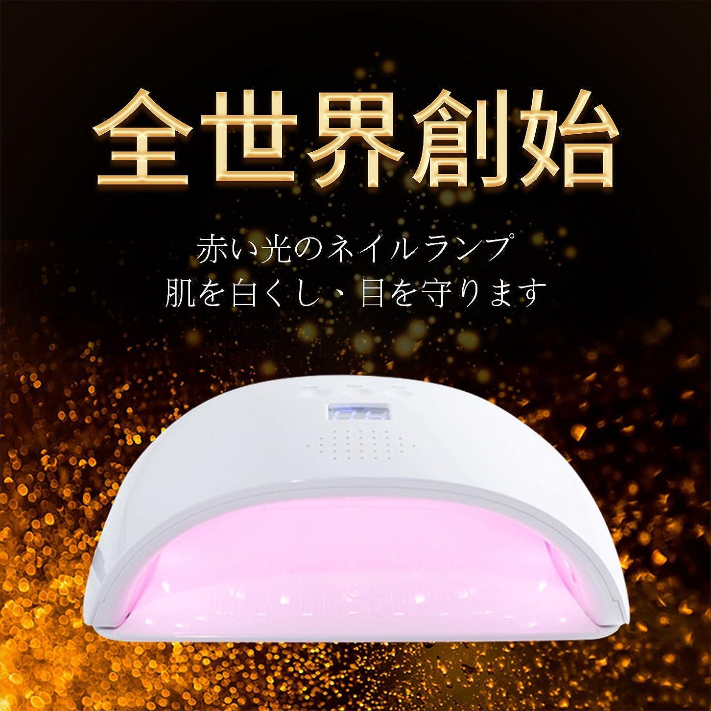 栄養はっきりしない生き返らせるHalicer 48W UV LED ネイルドライヤー 人感センサー 自動オンオフ 30S/60S/90Sタイマー設定 取り外し式 手と足両用 22粒UV LDEダブルライト