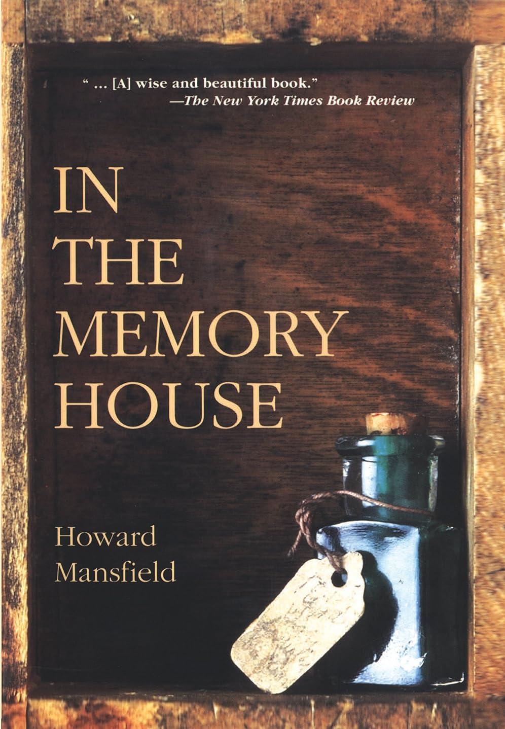 リッチトラクターやろうIn the Memory House (English Edition)
