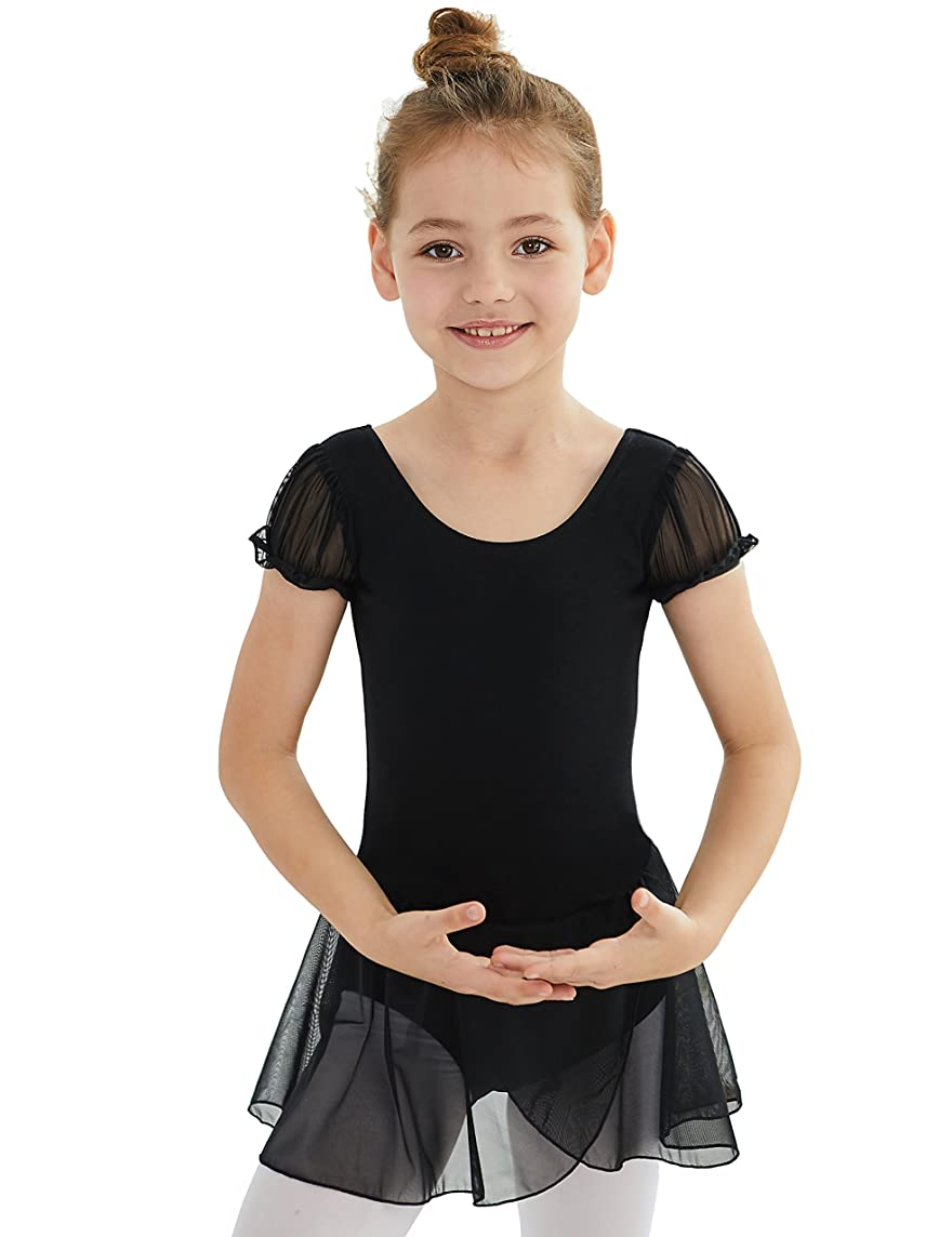 MdnMd Girls' Puff Sleeve Skirted Leotard