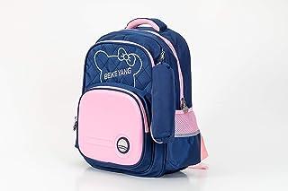 حقيبة مدرسية للاطفال مقاس 17 انش، مزودة بمقلمة