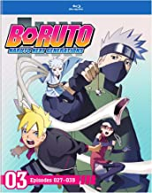 Boruto: Naruto Next Generation Set 3 (Blu-ray)