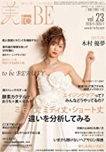 美 to BE vol.23