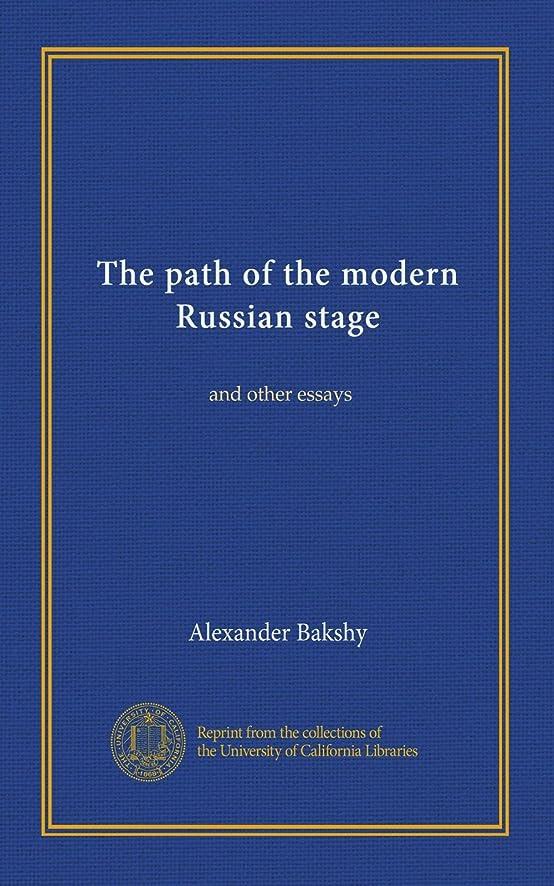運ぶ独立カヌーThe path of the modern Russian stage: and other essays