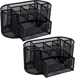 Nicunom 2 Pack Mesh Desk Organizer Office Supplies with 9 Compartments, Office Desktop Organizer with Drawer, Metal Pen Holder Stationery Caddy Multifunctional Organizer for Desk Organization, Black