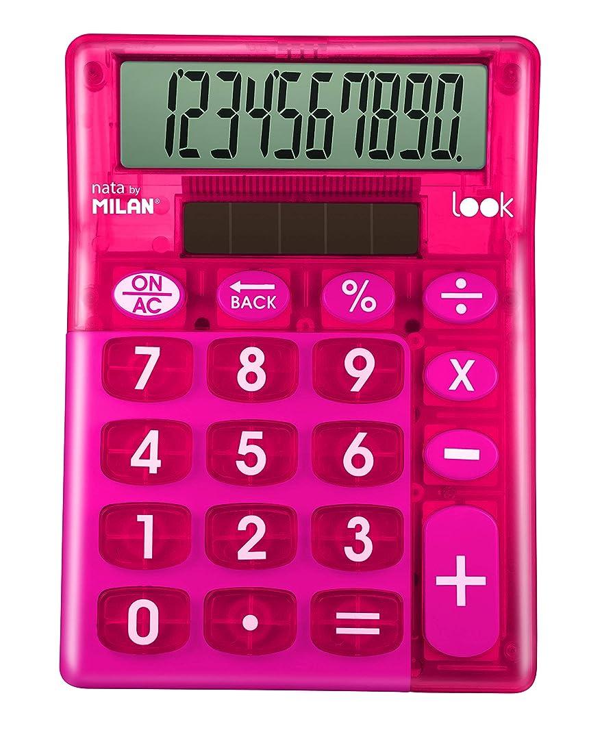 修正差別考えたMILAN 電卓 カリキュレーター 05844