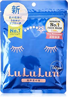 LuLuLun Face Mask Blue 4 (7s) - Deep Moisturizing Toner Mask, 130 g