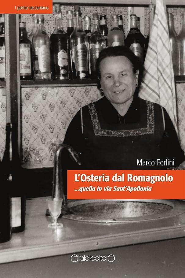 マイクロ無臭交換L'Osteria dal Romagnolo: ...quella in via Sant'Apollonia (I portici raccontano Vol. 5) (Italian Edition)