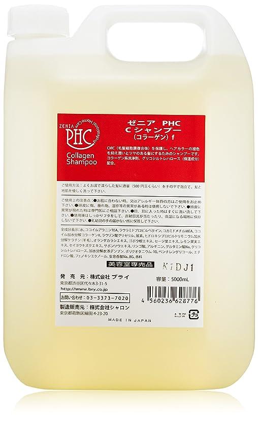 不当驚き引くBRY(ブライ) ZENIA(ゼニア) PHC コラーゲンシャンプー 詰替 5000ml