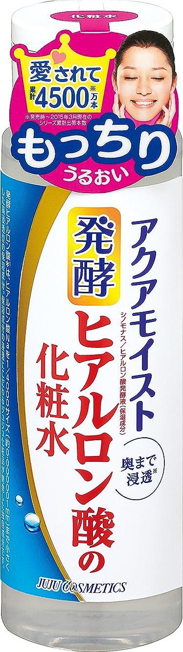 透けて見える税金レギュラーアクアモイスト 発酵ヒアルロン酸の化粧水 もっちりぷるぷる 180ml