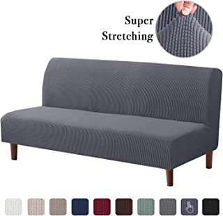 High Stretch Rich Jacquard 1-Piece Futon Cover Stretch Armless Sofa Slipcover Skid Resistant Furniture Protector Without Armrests Slipcover Stretch Sofa Cover (Futon, Gray)
