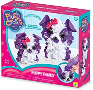 The Orb Factory PlushCraft Puppy Family 3D