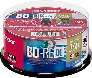 ビクター Victor くり返し録画用 BD-RE VBE260NP30SJ1 (片面2層/1-2倍速/30枚)