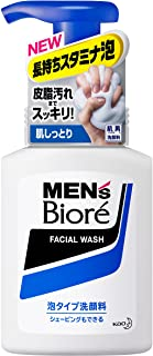 Mens Biore Facial Wash Bubble Type 150ml (japan import)