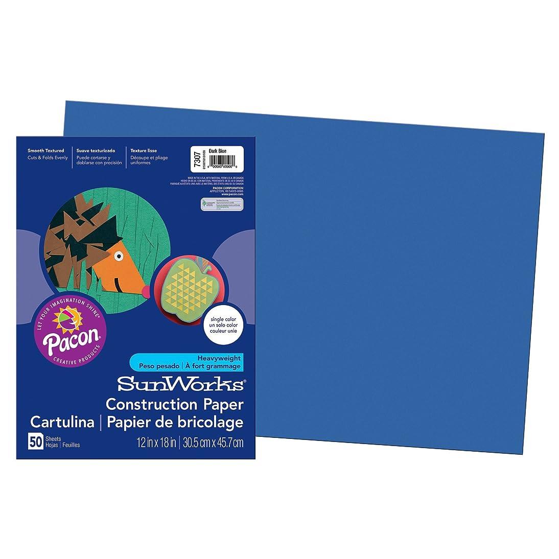 Pacon PAC7307 SunWorks Construction Paper, 12