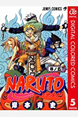 NARUTO―ナルト― カラー版 5 (ジャンプコミックスDIGITAL) Kindle版