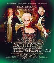 Catherine the Great / Ekaterina Velikaya / Екатерина Великая Language: Russian; Subtitles: English REGION FREE BLU RAY