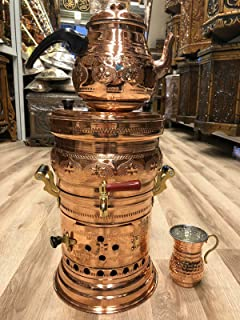 Copper Samovar Tea Pot Set Charcoal Handmade Real Copper Samovar