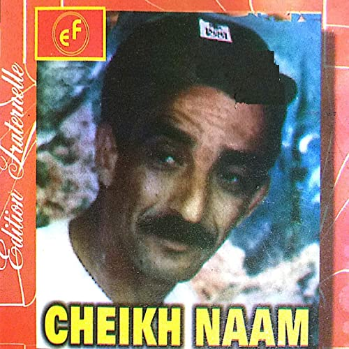 music mp3 gratuit cheikh naam