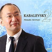 カバレフスキー 2