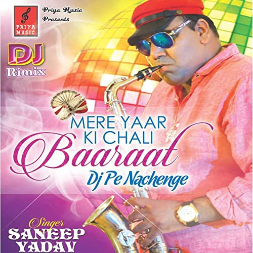 Nach Padosan Mere Sang (DJ Remix) by Sandeep Yadav on Amazon
